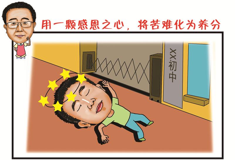 """张义波:背着奶奶上大学 """"核桃开门""""谋求乡亲致富路"""