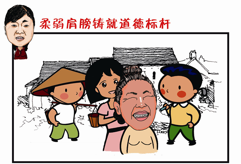 """孙晓菊:二十多年如一日 做残障婶婶的""""守护者"""""""